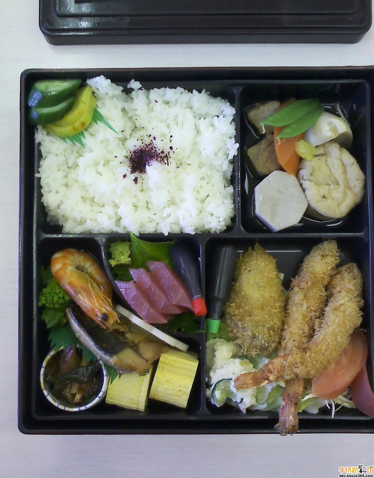> 日本的工作餐!