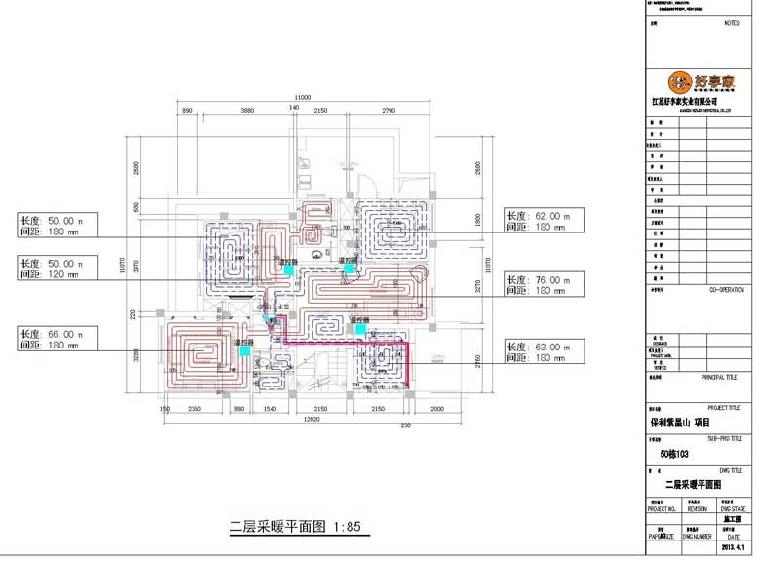 三菱电机新风接线图