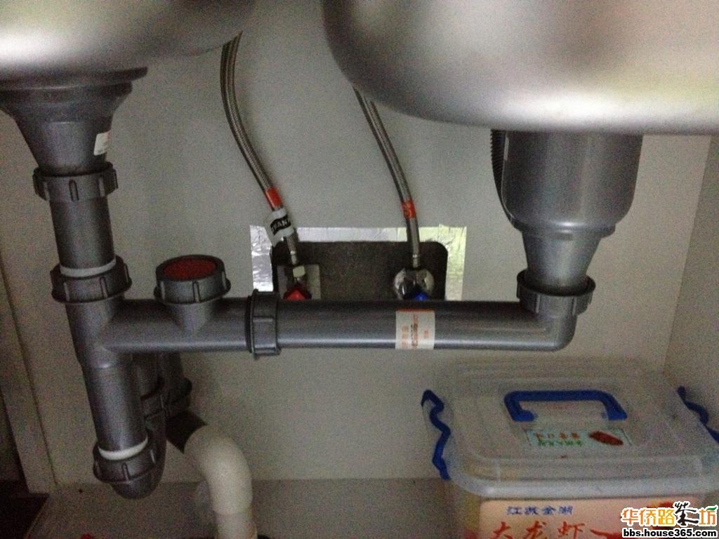 毛胚房装修时,水槽的下水管安装之注意事项