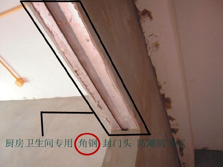 非传统木工板封门头更结实 更防潮 如果邻居有更好的施工工艺可以贴