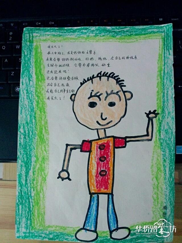 【北岸艺术幼儿园】我的幼儿园生活
