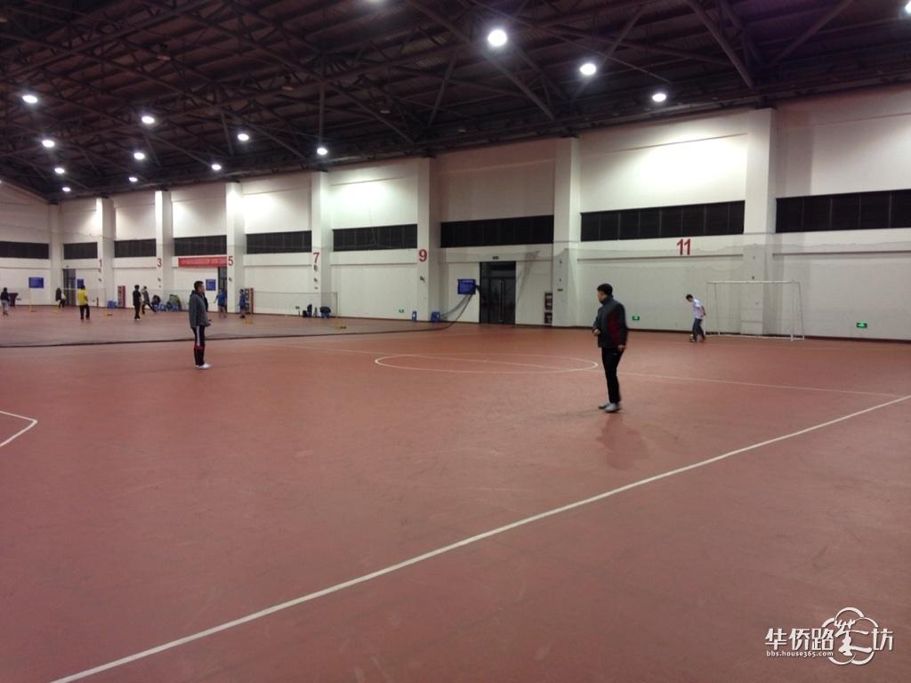 金地体育中心室内五人制足球场