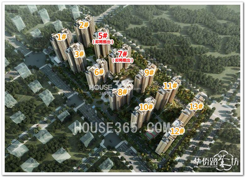 骋望怡峰花园