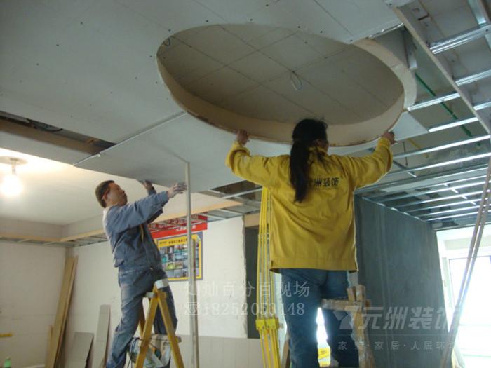 木工吊顶圆顶图解