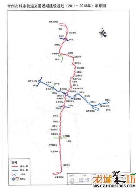 再上地铁二号线的线路图
