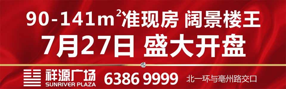 杭州银行合肥分行