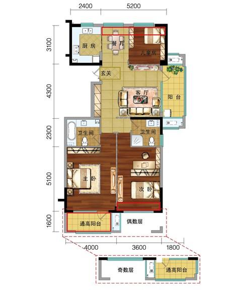 3米宽景阳台 独立儿童房设计主卧套房式设计