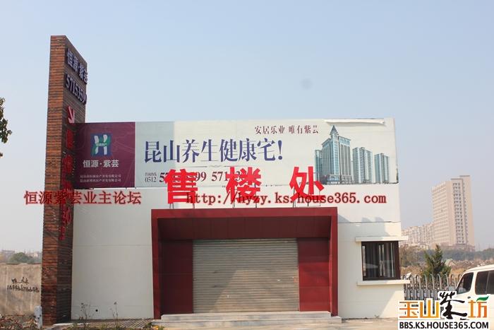 广州市恒源灯饰城
