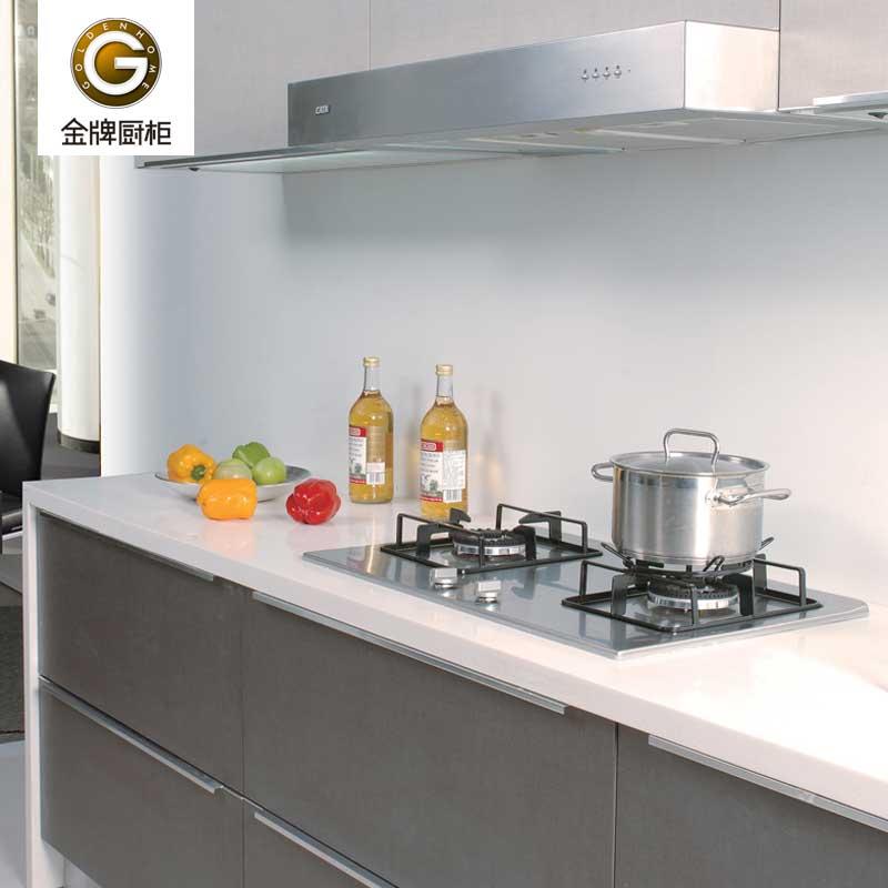 金牌厨柜阿玛尼设计图展示