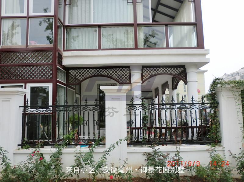 南京芬亚阳光房阳台设计有限