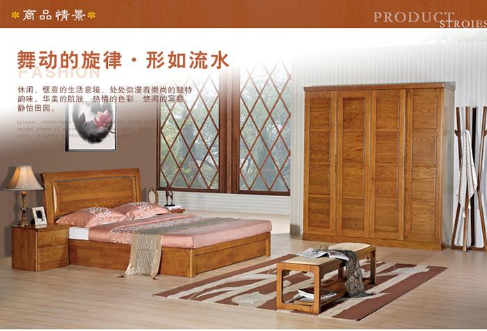 光明家具之光明实木床尾凳