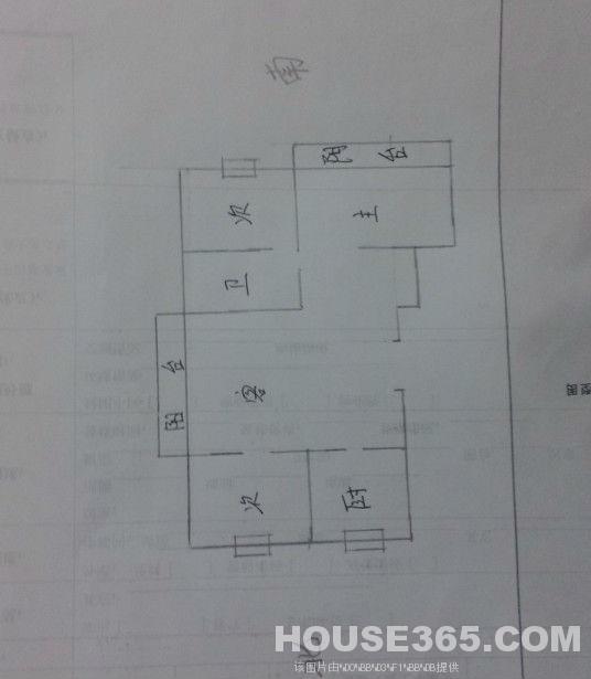 【浦口天润城二手房,3室2厅1卫85万元】地铁口 500米