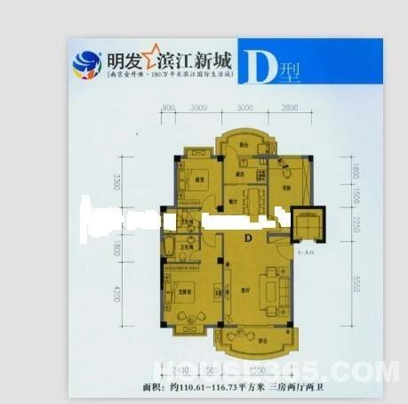 【浦口明发滨江新城二手房,3室2厅1卫108万元】在这的