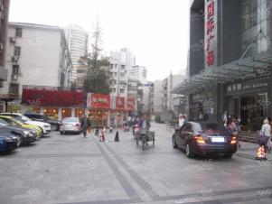 中环国际广场242平米精装整租