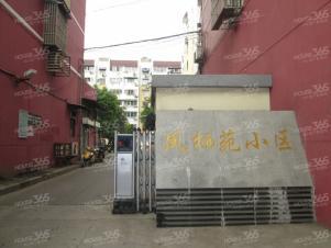 白鹭花园凤栖苑,南京白鹭花园凤栖苑二手房租房