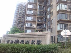 华地学府名都,合肥华地学府名都二手房租房