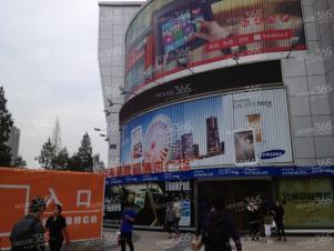 华海大厦,南京华海大厦二手房租房