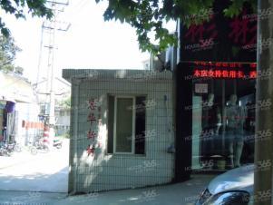 惠华新村101-101