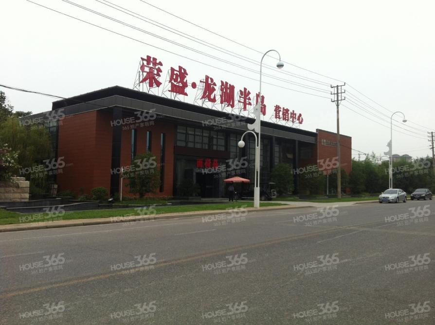 荣盛龙湖半岛3室2厅1卫104.6平方产权房毛坯