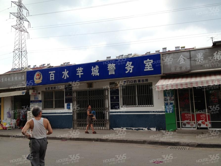 马群地铁口百水芊城阅水坊黄金楼层学区房紧邻轻轨