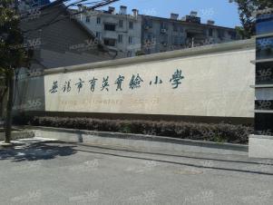 无锡滨湖万达广场138平米整租精装