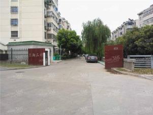 兰翔二村,常州兰翔二村二手房租房