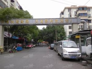 大龙港新村,苏州大龙港新村二手房租房