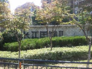 长江国际花园二期,无锡长江国际花园二期二手房租房
