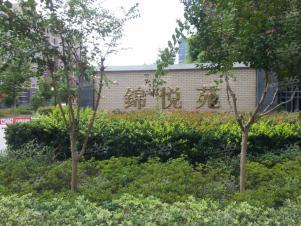锦悦苑,苏州锦悦苑二手房租房