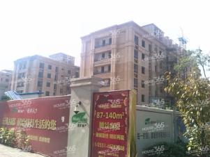 高新区 高薪区 兴园小区三室一厅一位楼层好 价格实惠 随时看房