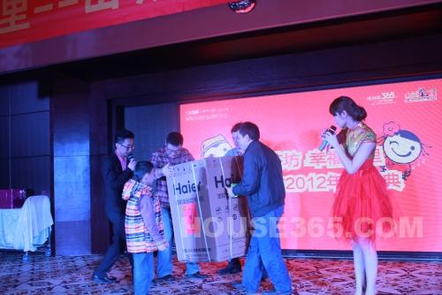 2012山城茶坊年度盛典
