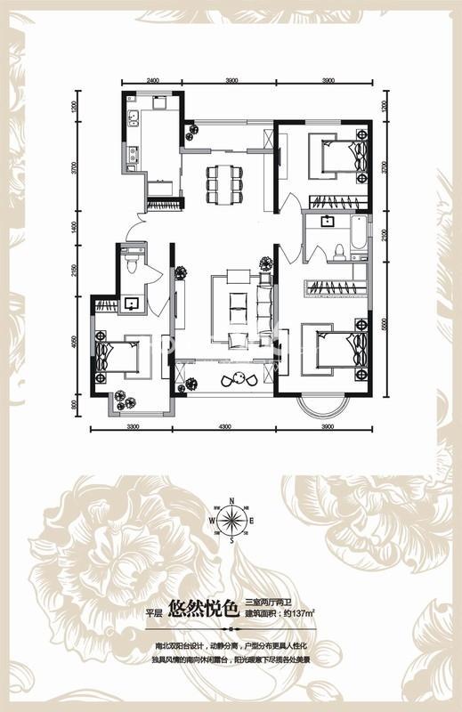 华远海蓝城顶跃三室两厅一厨两卫 137㎡