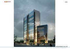 越洋国际商务中心