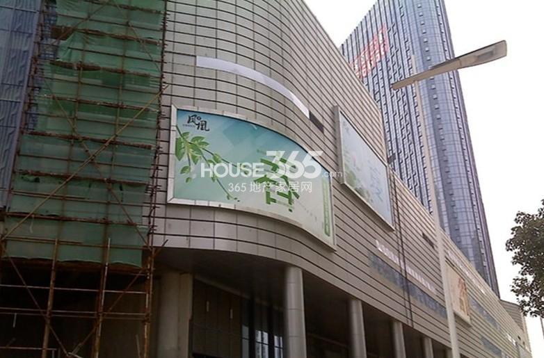 苏州凤凰文化广场:二期15000元/㎡起 苏州365