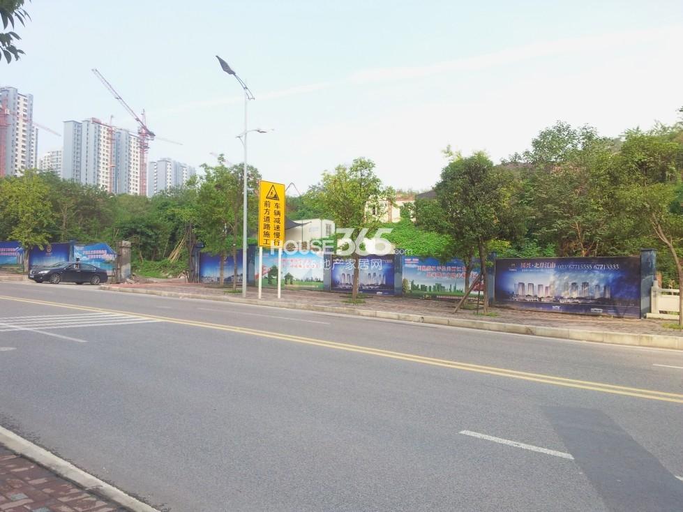 秦皇岛国兴公园里图片