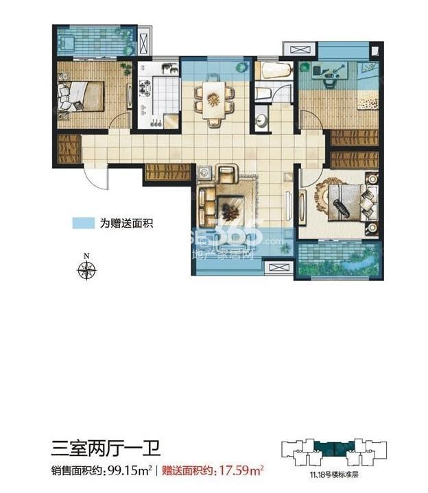 万景荔知湾11/18号楼A1户型3室2厅1卫1厨 99.15㎡