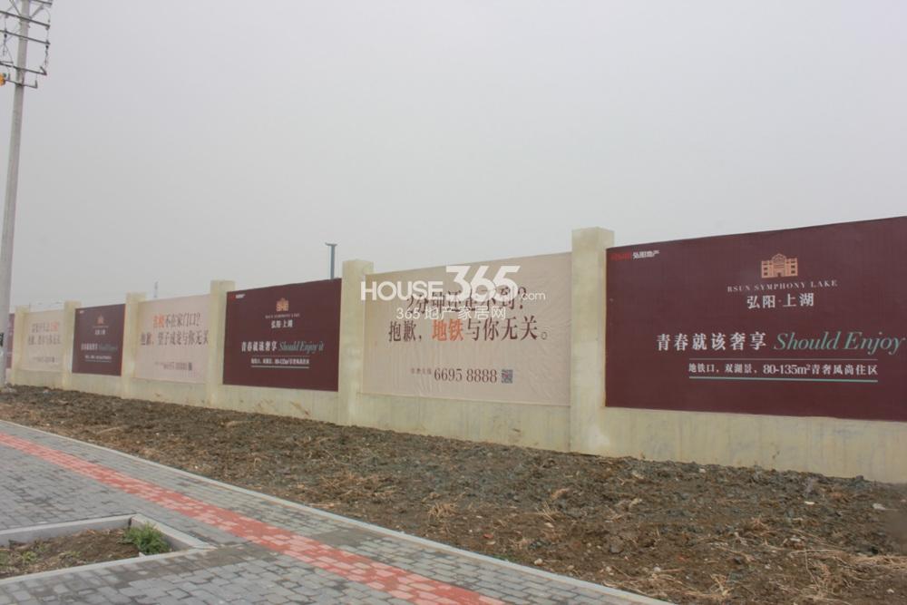 青岛胶南市弘阳大酒店