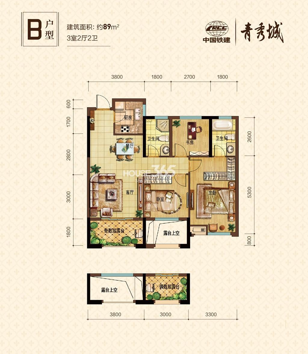 中国铁建青秀城B户型图89方(11、12号楼)