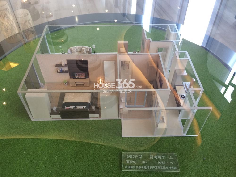 南京汇金中心B栋D户型 96平方米