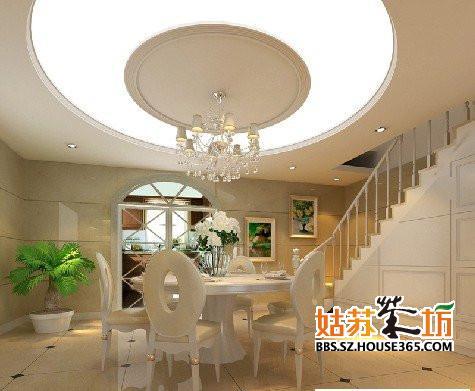 圆形吊顶配什么灯好; 10款餐厅圆形吊顶装潢效果图为家装餐厅饰出不一