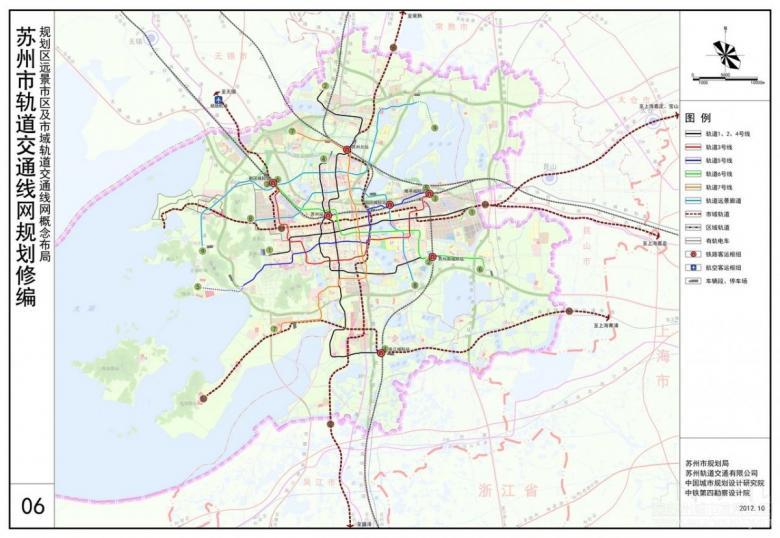 2020苏州中心城区及市域轨道交通规划修编出炉啦!2号.图片