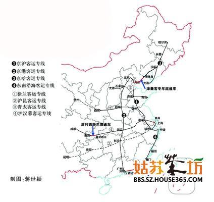 上海至沈阳最快9小时21分钟可达