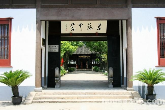 苏州景范中学