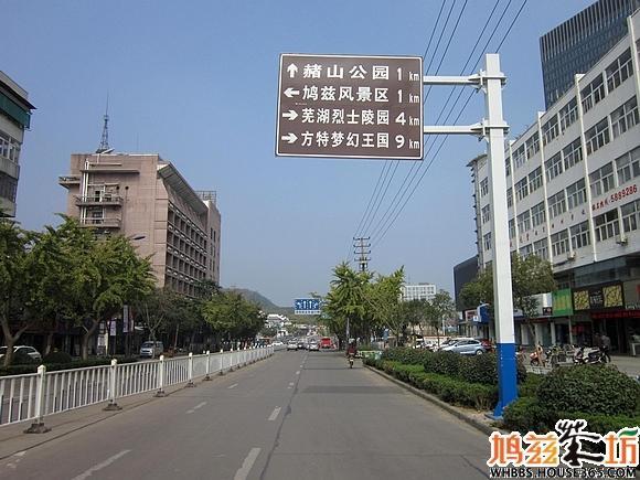 【城市播报员】芜湖市区增设旅游道路指示牌【积分已