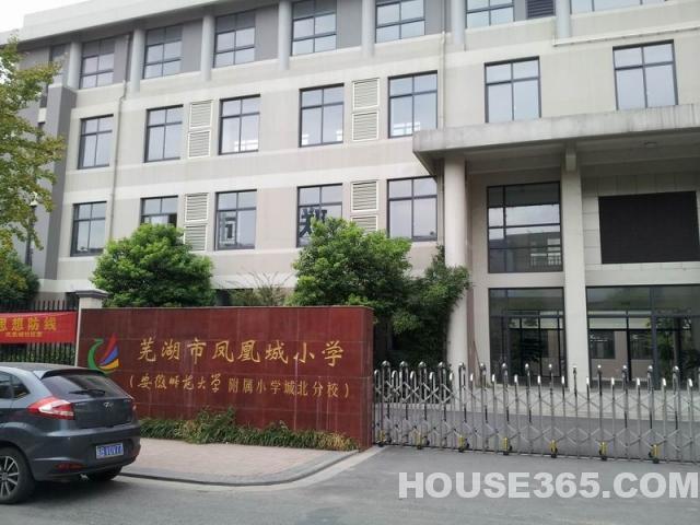 芜湖凤鸣湖凤凰城二手房_凤凰城南岛—香柏轩_365地产