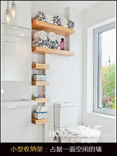 小户型卫浴间设计 将节约空间进行到底